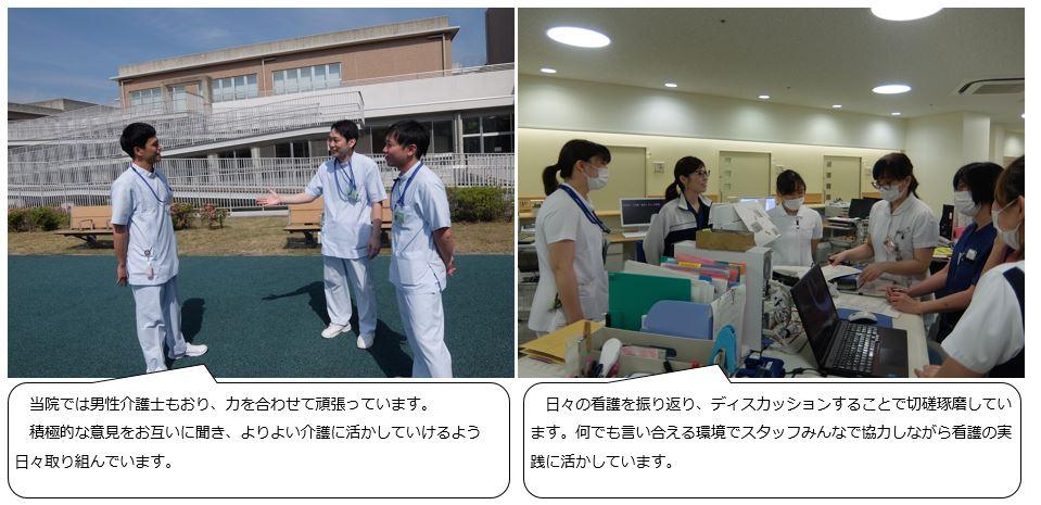 介護士1&2(part2)